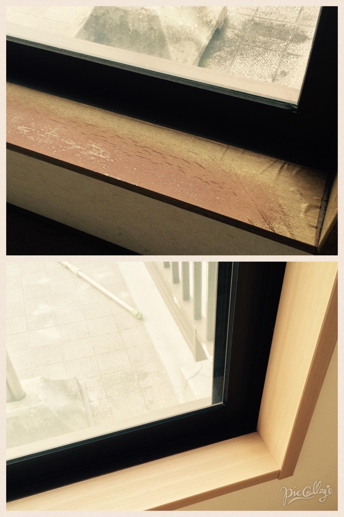 窓枠簡単リフォーム